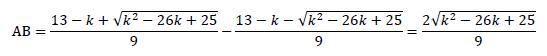 数学の式7(立式力)